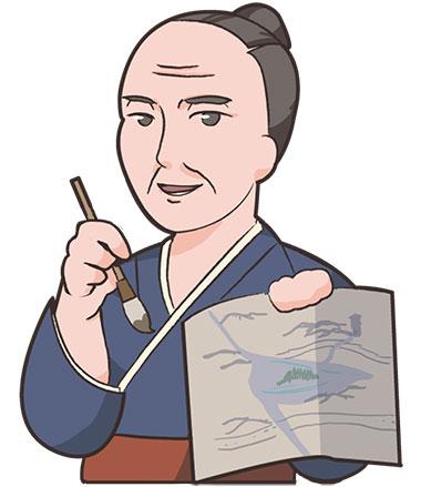 古川古松軒380