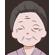 米川文子55
